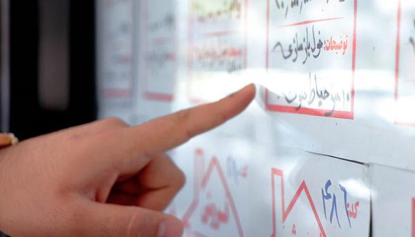 شروع سرمایهگذاری تهرانیها در خرید خانههای هشتگرد / هر متر خانه در هشتگرد ۷ میلیون تومان