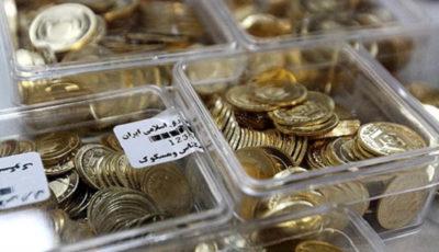 کاهش چشمگیر معاملات سکه در ایام محرم و صفر