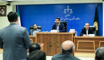 سومین جلسه دادگاه رسیدگی به اتهامات تعدادی از اخلالگران عمده در نظام تولیدی (گزارش تصویری)