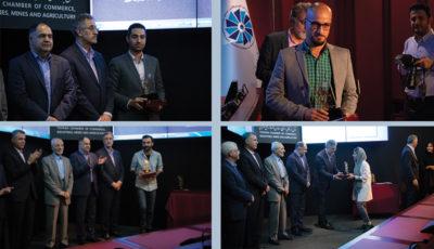 درخشش خبرنگاران تجارتنیوز در جشنواره امینالضرب