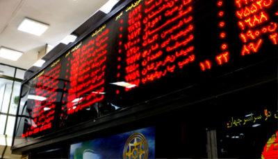 بازدهی 1.5 درصدی بورس در آغاز هفته / رشد بازار بر بال معدنیها و پالایشیها