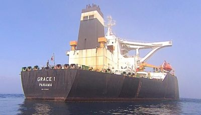 آخرین وضعیت نفتکش توقیفی ایران