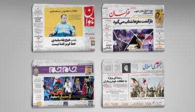 جزئیاتی از بازداشت مدیرعامل ایران خودرو / یومالحساب خودروسازان