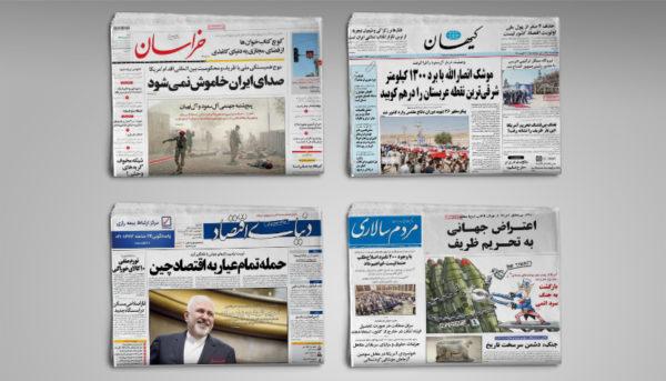 روایت مطبوعات از دو اتفاق نگران کننده برای بازارها