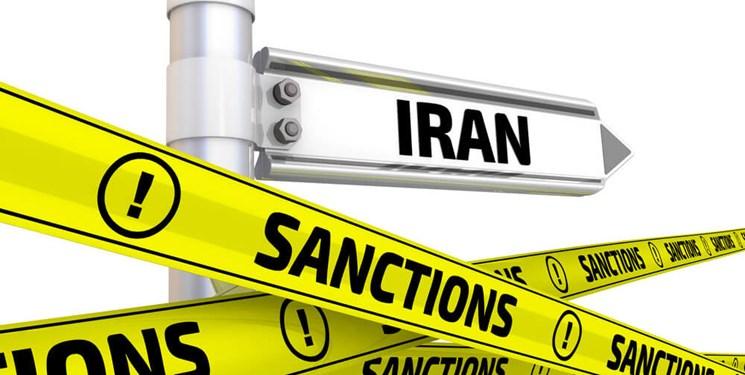 4 شخص دیگر به نقض تحریمهای آمریکا علیه ایران متهم شدند