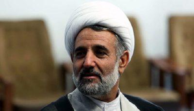 خبر جدید از اعتبار ۱۵ میلیارد دلاری اروپا برای ایران