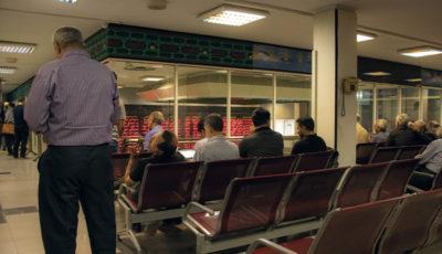 بورس به سهامداران روی خوش نشان داد / بازگشت پرقدرت بانکیها و خودروییها (اینفوگرافیک)
