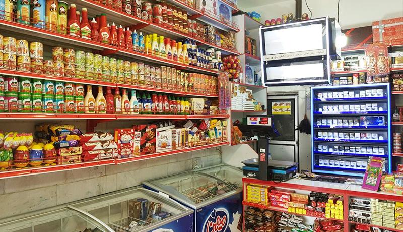 سوپرمارکت اقتصاد