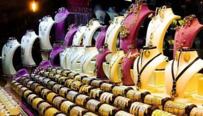 اولین نوسانات طلا در هفته جاری / قیمت سکه امامی از ۴٫۶ میلیون تومان عبور کرد