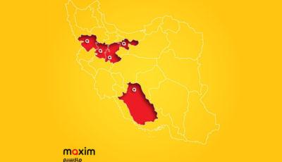 حضور ماکسیم در پنج شهر کازرون، نهاوند، مریوان، پرند و محلات