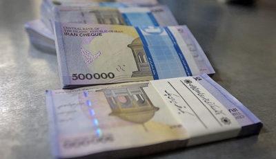 سوءاستفاده خیریهها از معافیتهای مالیاتی