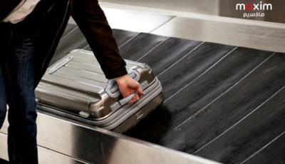 تاخیر پروازت با ما / ارائه خدمتی نوین از ماکسیم، برای نخستینبار در ایران