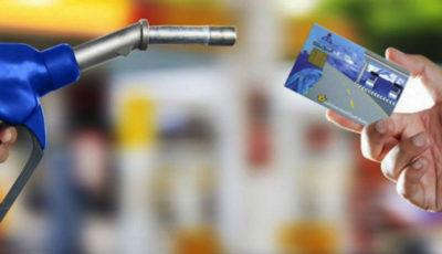 فریب پیامکهای کارت سوخت را نخورید