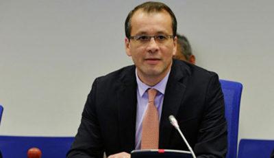 بیانیه آژانس بینالمللی انرژی اتمی درباره سفر فروتا به ایران