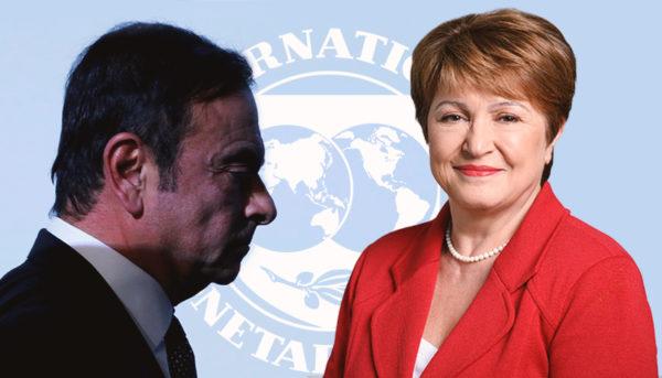 رئیس جدید صندوق بینالمللی پول انتخاب شد / جریمه ۱۶ میلیون دلاری نیسان و گوسن (ویدیو)
