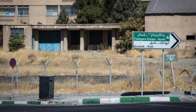 املاک و زمین حراجشده ایرانخودرو در تهران (گزارش تصویری)