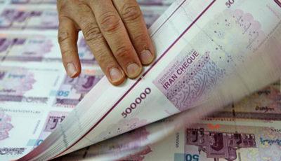 انتشار اوراق مالی در شرایط فعلی با اقتصاد ایران چه میکند؟ اقتصاددانان نگران آینده فروشی