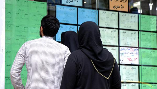 خانه در کدام منطقه تهران ارزانتر شده است؟