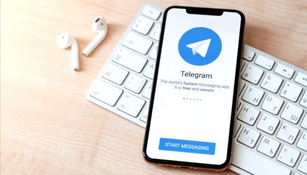 همهچیز درباره ارز دیجیتال تلگرام