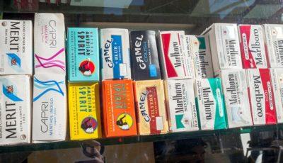 روایت اکونومیست از تحول در صنعت دخانیات