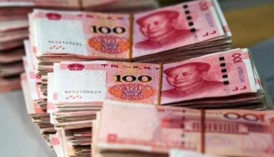 صندوق ثروت چین در آستانه یک تریلیون دلاری شدن
