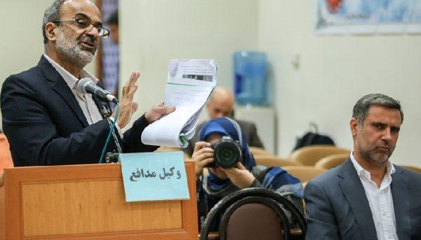 در چهارمین جلسه دادگاه علی دیواندری چه گذشت؟