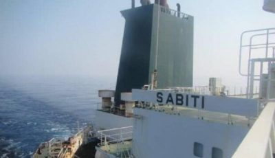 آخرین وضعیت نفتکش ایرانی که مورد حمله قرار گرفته بود