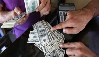 نرخ دلار نیمایی پیش از قرار گرفتن ایران در لیست سیاه FATF