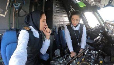ارتباط فامیلی 2 خلبان خانم با یک مدیر هواپیمایی صحت دارد؟