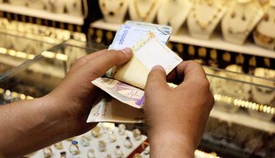 همه بازارها منفی شدند / عرضه اولیه هم بورس را نجات نداد / طلا همچنان میریزد
