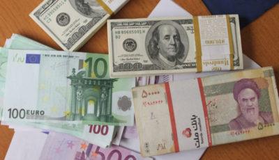 پوند و ۲۵ ارز دیگر ارزان شدند
