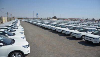 واکنش رامک خودرو به ادعای روزنامه کیهان