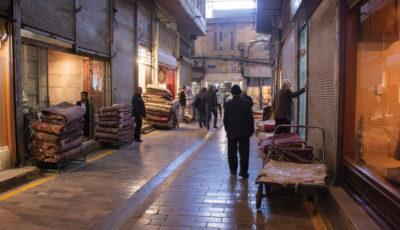 آینده پیشروی اقتصاد ایران چگونه است؟