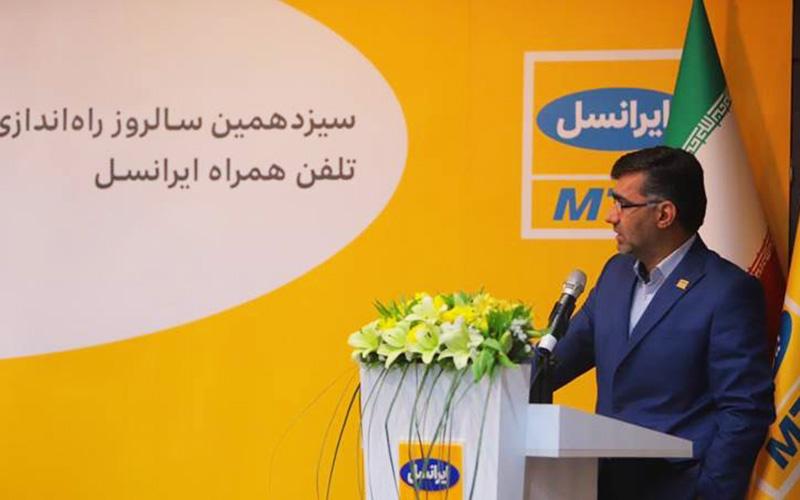 عباسی آرند: ایرانسل به سمت اپراتور دیجیتال حرکت میکند