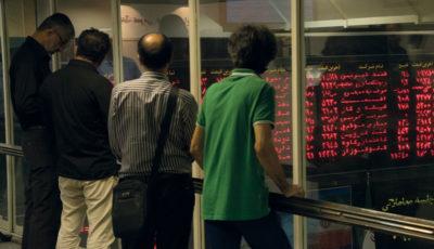 بازدهی ۲ درصدی بورس در نیم ساعت / رشد هفت هزار واحدی بازار سهام