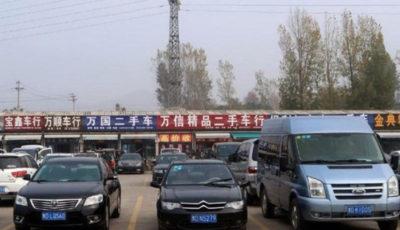 استقبال چینیها از خودروی دست دوم