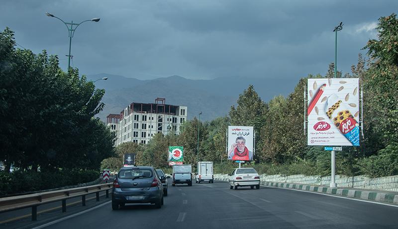 بیلبوردهای اتوبانهای تهران در اختیار چه کسانی است؟ (گزارش تصویری)