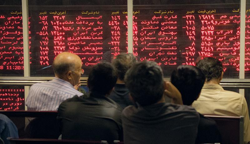 هفته تلخ بازار سهام و سقوط ۱۳ هزار واحدی شاخص بورس