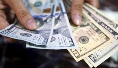 رشد قیمت طلا و دلار در معاملات روز چهارشنبه / پوند عقبنشینی کرد