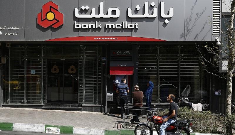 اولین عملکرد بانک ملت در سال ۹۹ و افزایش ۸۰ درصدی وامدهی آن