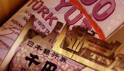 کاهش تورم سالانه ترکیه در سطح ۳ سال گذشته / پایینترین نرخ بهره تاریخ بانک مرکزی استرالیا (ویدیو)