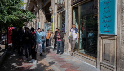 بازار ارز در هفته پایانی ماه بهمن چگونه بود؟ / قیمت دلار، یورو و لیر پیش از روز جمعه