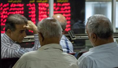 تب فروش سهام فروکش کرد