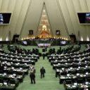 موافقت مجلس با تخصیص ۵ درصد سهام دولتی در عرضه اولیه