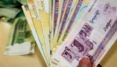 اعلام زمان پرداخت کمک معیشتی دوم