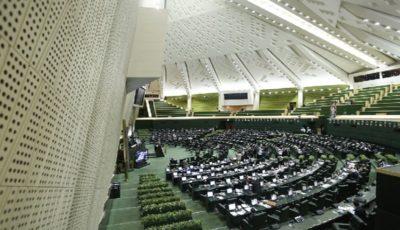 لابیهای اقتصادی در مجلس؛ از حاشیههای مخابرات تا بانک رفاه