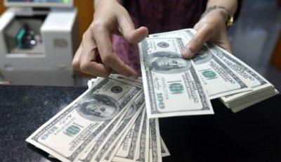 نرخ دلار نیمایی در تاریخ ۹۸/۱۲/۶