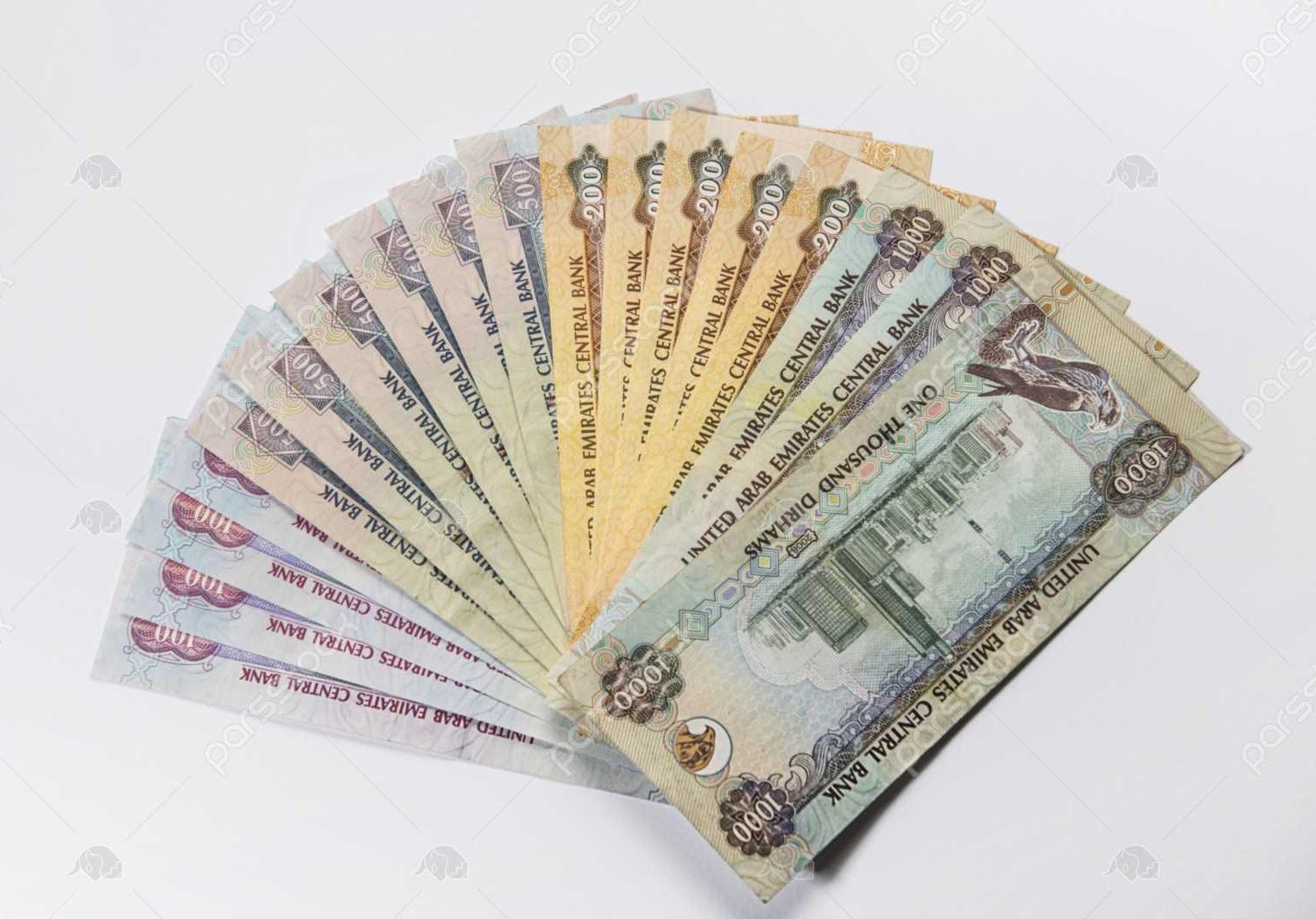 ارزی سوددهتر از دلار / بازدهی 8 درصدی درهم طی یک ماه اخیر