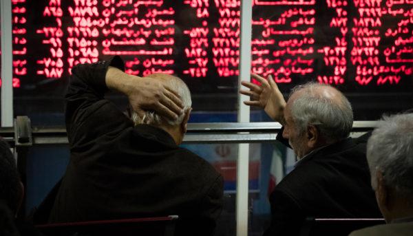 اندوهی گم شده در شلوغیهای بازار سهام / تصاویری از آخرین وضعیت بورس