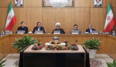 تصاویری از جلسه هیات دولت که صبح امروز برگزار شد